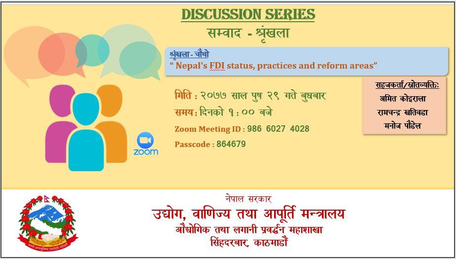 Nepal's FDI status, practices and reform areas संवाद सम्बन्धी सुचना।