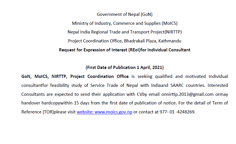 Request for Expression of Interest (REoI)for Individual Consultant.